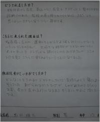 blog06_03
