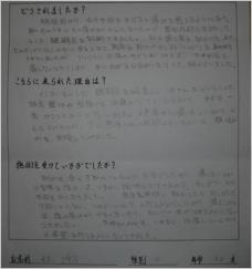 blog07_02