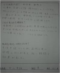 blog08_02