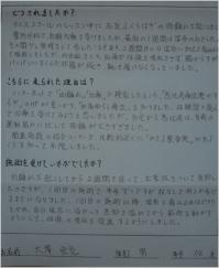 blog09_02