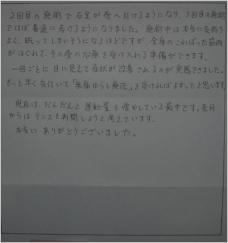 blog09_03