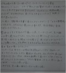 blog12_02