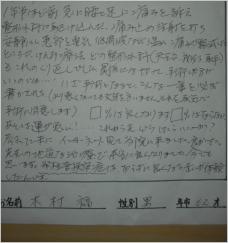 blog13_02
