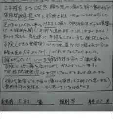 blog13_03