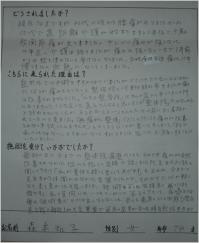 blog14_02