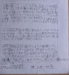 blog16_02