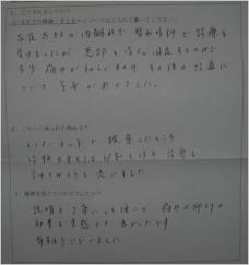 blog17_02