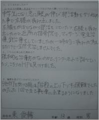 blog18_02