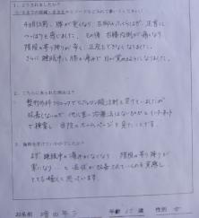 blog19_02