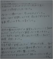 blog21_02