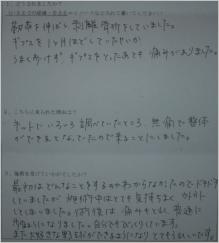 blog23_02