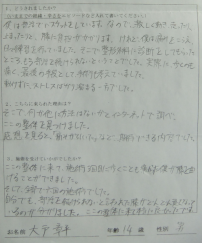blog24_02