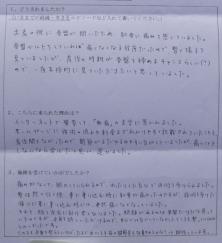 blog25_02