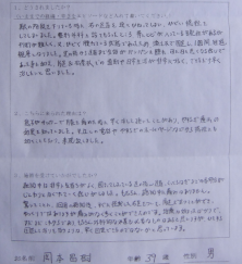 blog26_02