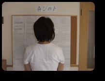 blog27_01