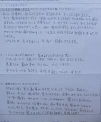 blog27_02