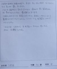 blog27_03