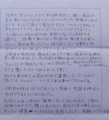 blog28_02