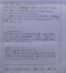 blog30_02