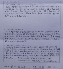 blog31_02