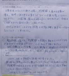 blog32_02