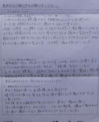 blog33_02