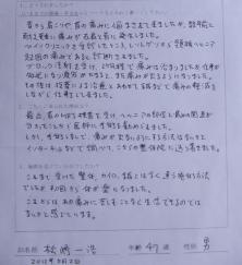 blog35_02