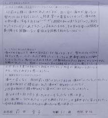 blog37_02