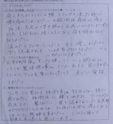 blog38_02