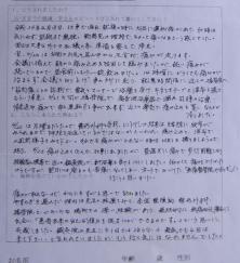 blog39_02