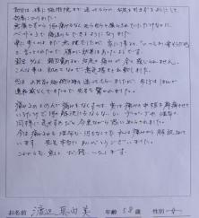blog39_03