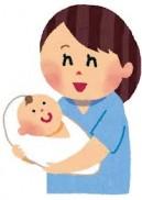 あきらめていた赤ちゃんができました!
