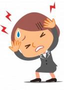 毎日頭痛との戦いです!