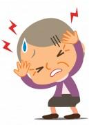 首の痛み、背中の痛みで来院。