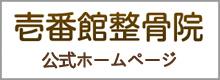 chigasaki_info