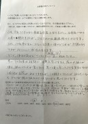K.トミーさま(70代 男性)