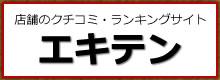 磐田美健整体サロンよりお知らせ